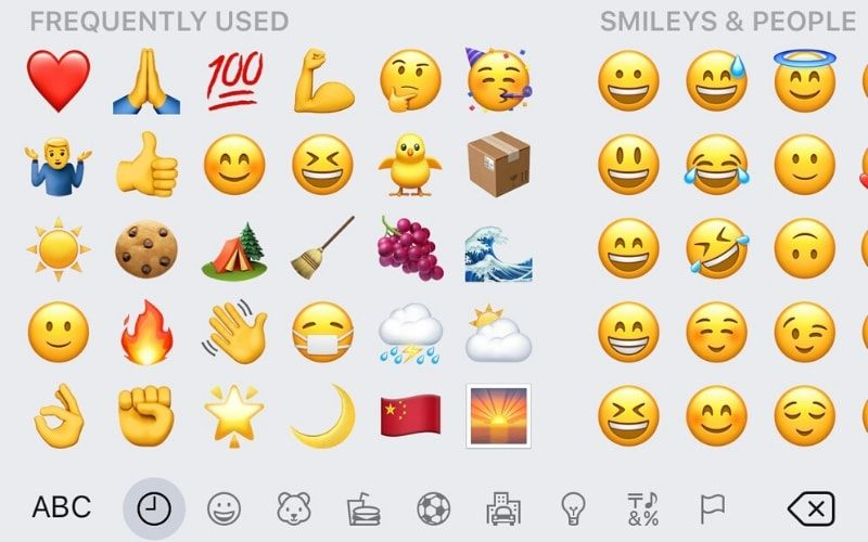 Screenshot of a users recently used emojis.